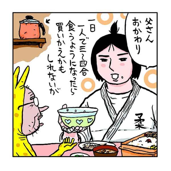 吉田戦車、10年前買った炊飯鍋が自慢「高級品の97%ウマい」