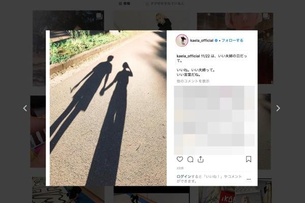 木村カエラ「いい夫婦の日」手つなぎ写真に「瑛太?」と反響