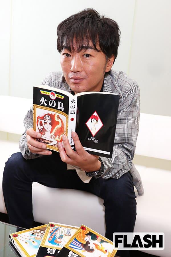 スピードワゴン小沢『火の鳥』で恋愛観が変化「傷つけ、俺!」