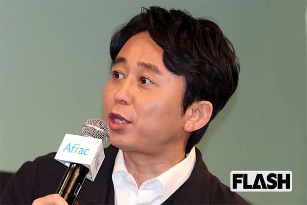 有吉弘行、後輩が115万円の時計をドンキで買ったことを疑問視