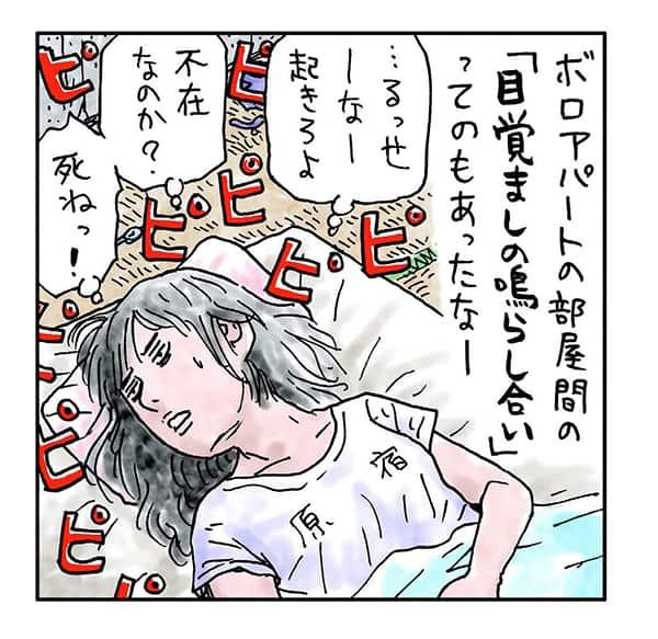 吉田戦車、30年連れ添った目覚まし時計を猫に壊される