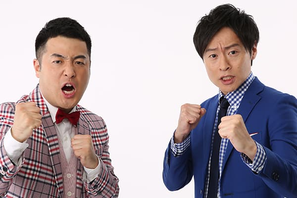 勝つぜM-1「和牛」優勝したら東京ドーム30days公演!