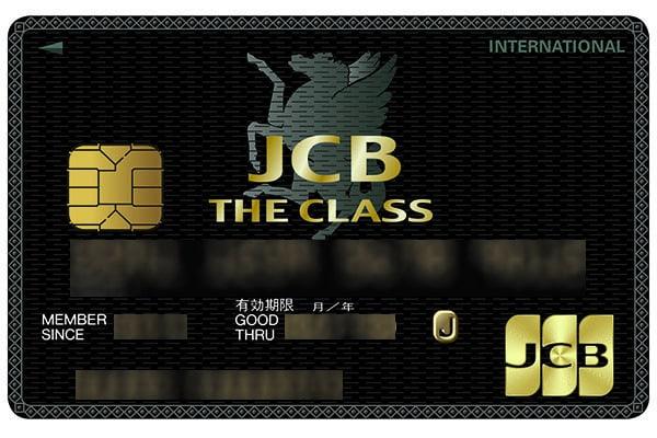 ディズニーで大活躍「JCBザ・クラス」年5万円ですごすぎる