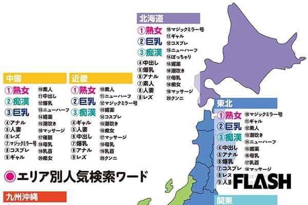 「性のビッグデータ」が示す、日本一熱心にAVを探す県は神奈川