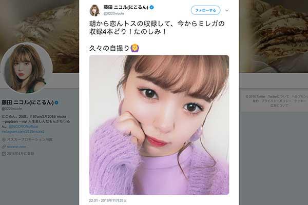 元カレは毎回クズ系「藤田ニコル」イケメンAV男優に興奮