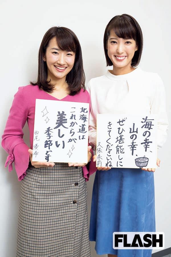 札幌テレビ新人アナ対談「毎日7時に寝るとは思わなかった」
