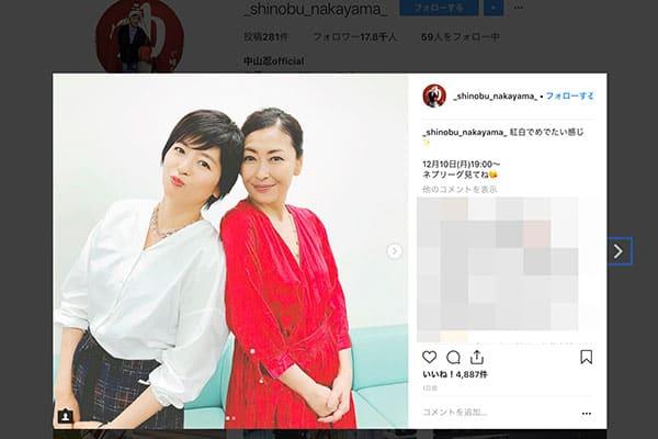 中山美穂&中山忍が「紅白でめでたい」姉妹ショット公開