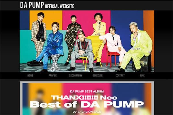 DAPUMP再ブレイクの道のり「今は『待て』のときだと信じて」