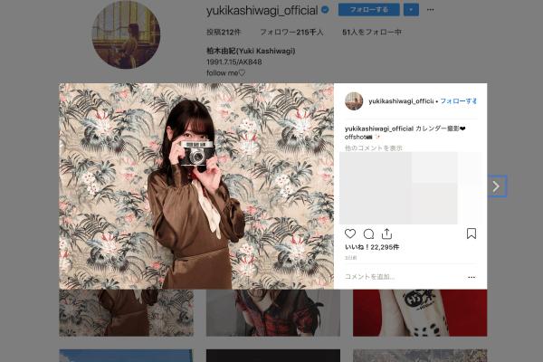 柏木由紀、AKB48卒業に峯岸みなみと「勝手にやめない」協定