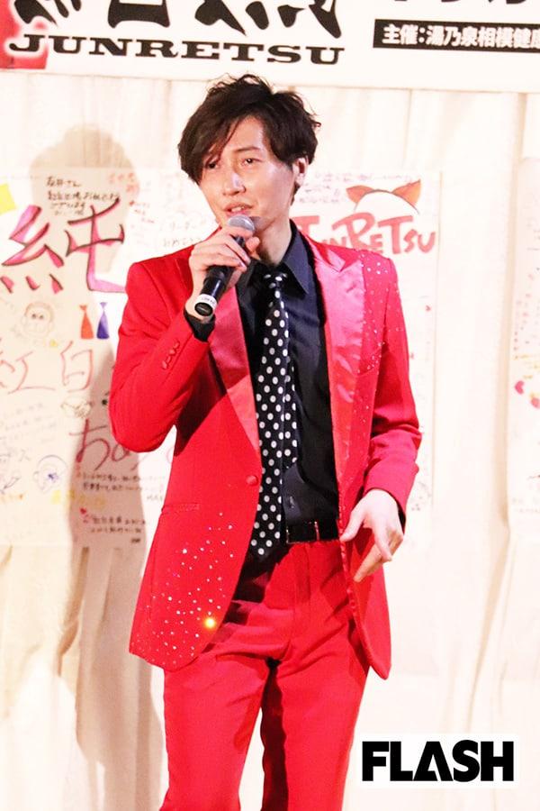 純烈・後上翔太、東京理科大やめて加入「リストラ気分を味わった」