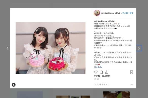 AKB48・柏木由紀「恋愛禁止は最初の契約書に書いてあっただけ」