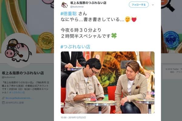 徳重聡が明かす石原プロの豪快お年玉「500万円を誰にでも配る」