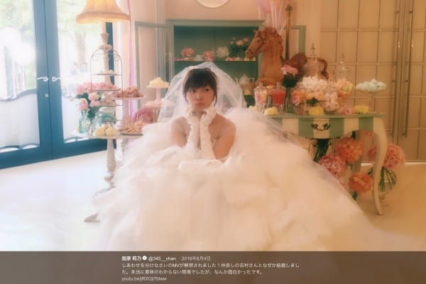 HKT48卒業で「恋愛解禁」の指原莉乃、IT企業社長との結婚熱望