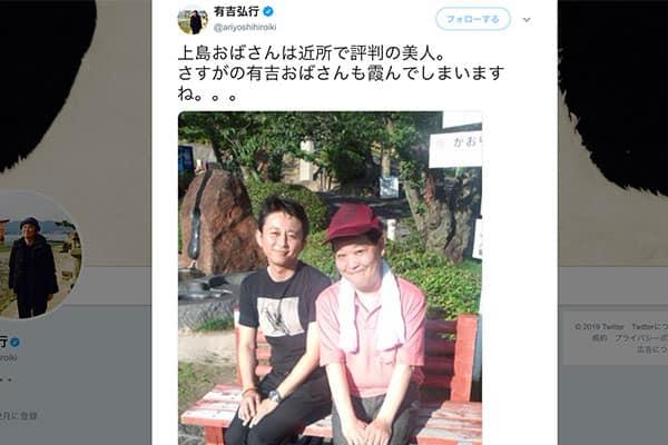 上島竜兵、暴走族300人に囲まれて警察騒ぎの恐怖ロケ告白