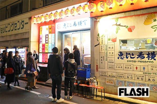 40代記者の「東京ナンパ聖戦記」相棒が必須の恵比寿横丁