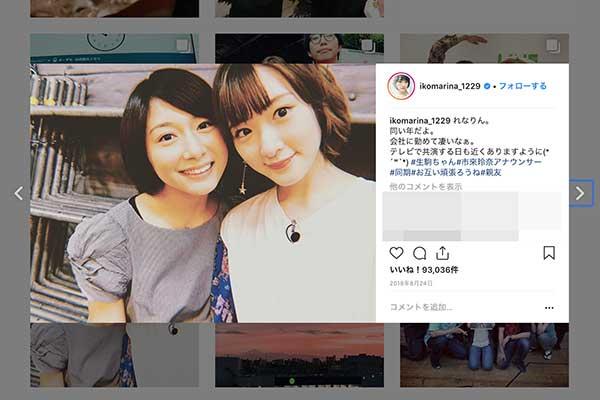 元乃木坂46「生駒里奈&市來玲奈」卒業後初共演で涙を見せる