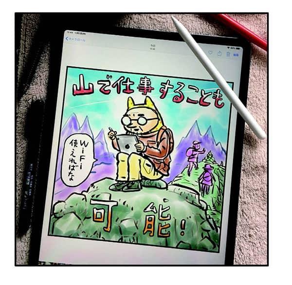 作画用iPadセットを購入「吉田戦車」でも機械は裏切るから…