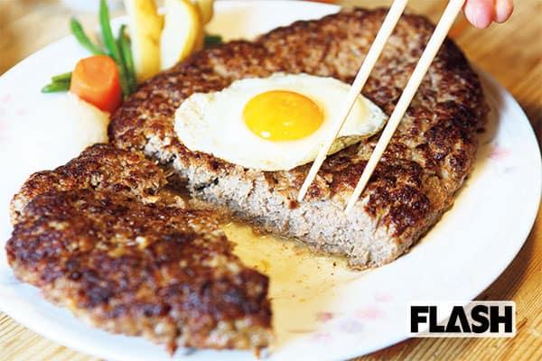 【食わずに死ねるかこのハンバーグ】高田馬場のザ・ハンバーグ