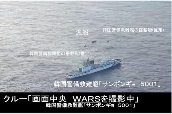 レーダー照射問題「韓国がどうしても隠したい」密漁と瀬取り