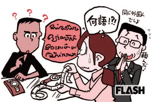 外国人留学生の「バイトはつらいよ座談会」もっと働きたいのに