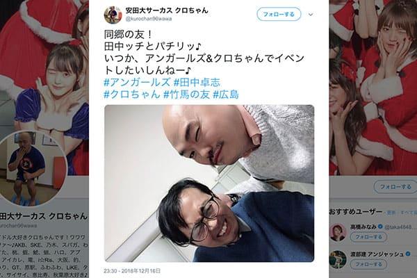 有吉弘行、「抱かれたくない男」の1位はクロちゃんと予想