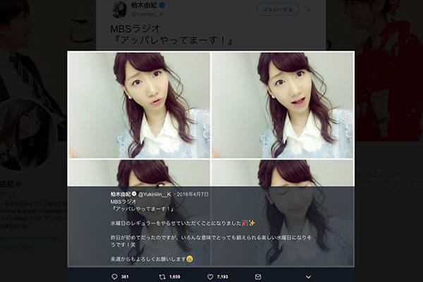 AKB48柏木由紀、パフォーマンス中の「誰かのオナラ」けっこうある