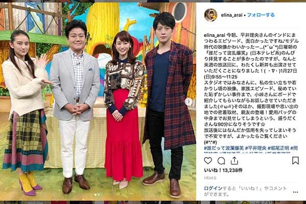 新井恵理那、フジテレビ最終試験で「口笛」披露して不合格