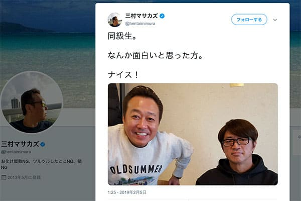 「東京の笑い」を大阪に受け入れさせた「さまぁ~ず」の秘策