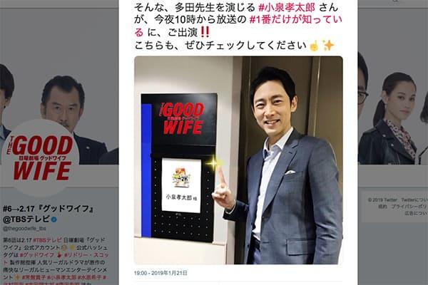 業界人200名が極秘採点「勝ち組二世タレント1位」小泉孝太郎