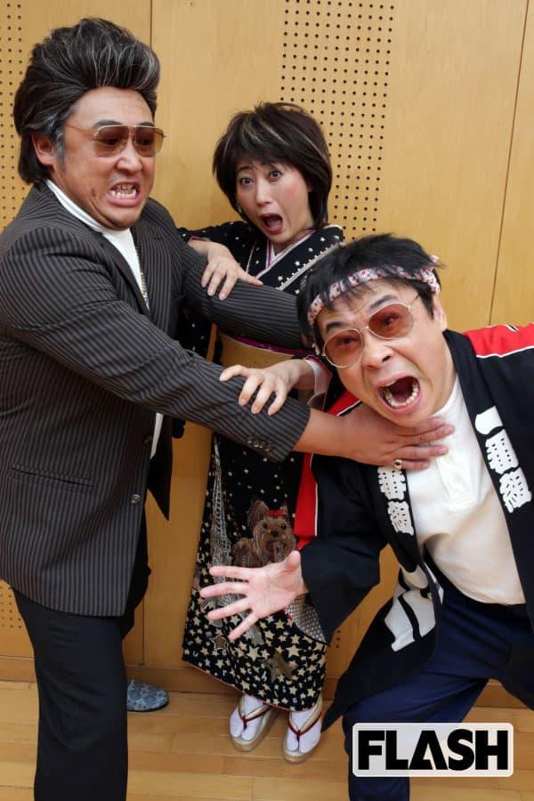 水谷千重子・倉たけし・八公太郎「命がけ」トークショー