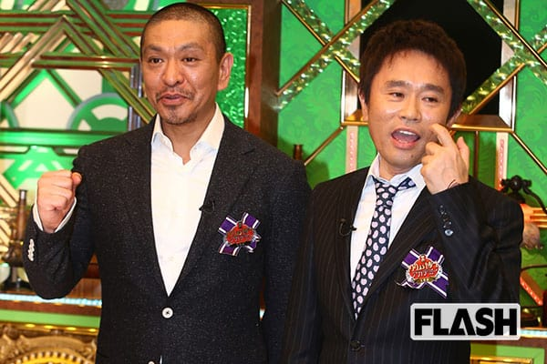 『笑ってはいけない』のケツバット要員、松本と浜田の違い明かす