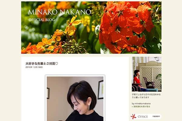 中野美奈子、高島彩の退社後は「メザシみたいになった」