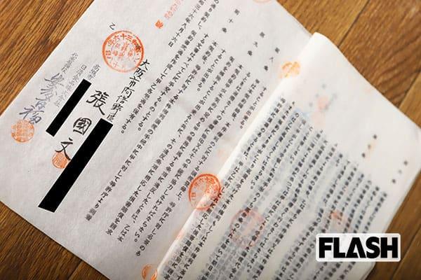 『まんぷく』安藤百福の即席麺「発明は嘘」と異論噴出