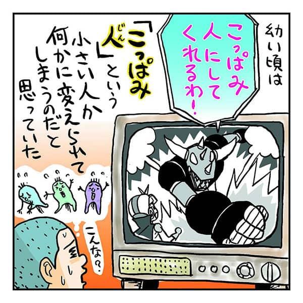 手動みじん切り器に満足「吉田戦車」丸洗い禁止は無視!