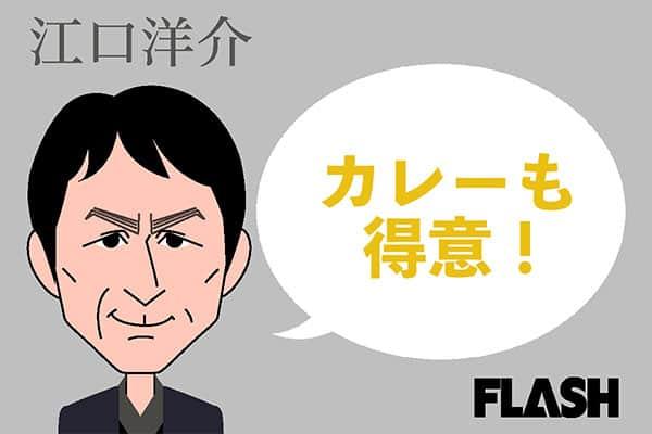 江口洋介、特技は料理で「子供のお弁当も手作りしてる」