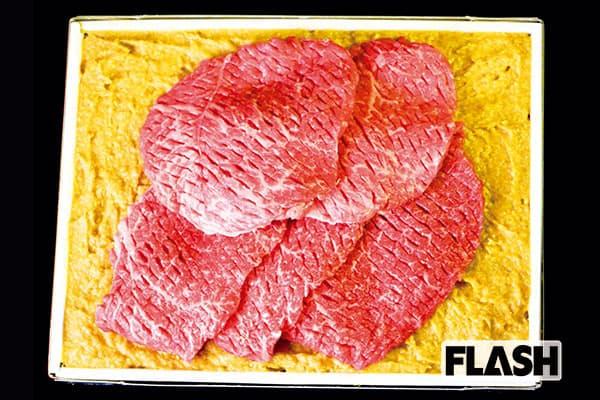 やんごとなき「皇室献上品」天皇家3代に愛された味噌漬け牛肉