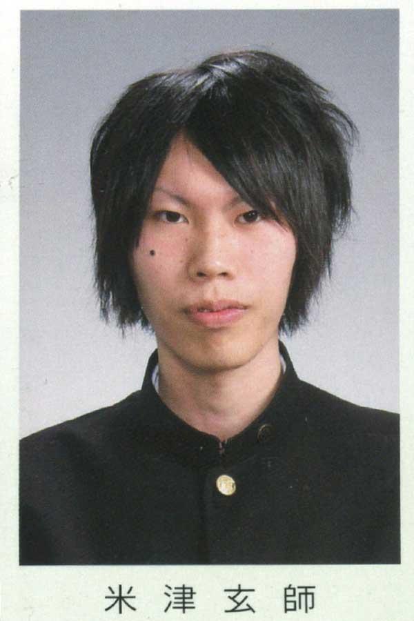 米津玄師、同級生に語っていた「写真嫌い」のワケ