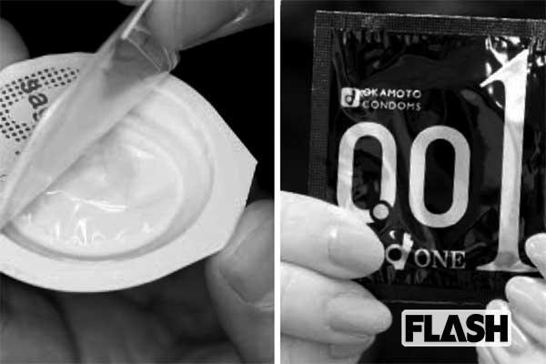 オカモトと相模ゴム「コンドーム」0.01mmの攻防戦