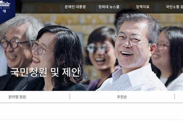 「しみけん」の広告にも反対の声…韓国大統領府への珍妙請願