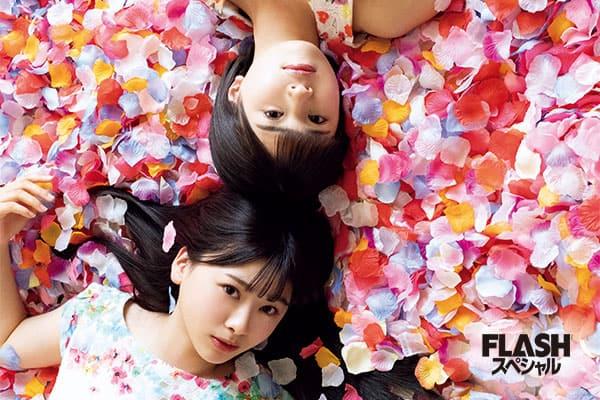 日向坂46 松田好花&富田鈴花 『FLOWERS』