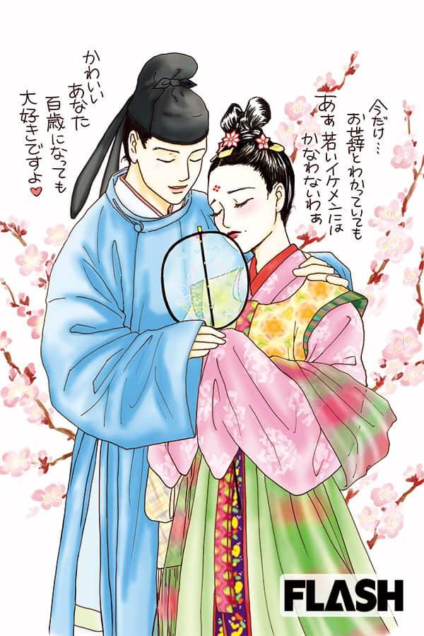 倉田真由美が語る「万葉集」いつの時代も女はイケメンが好き