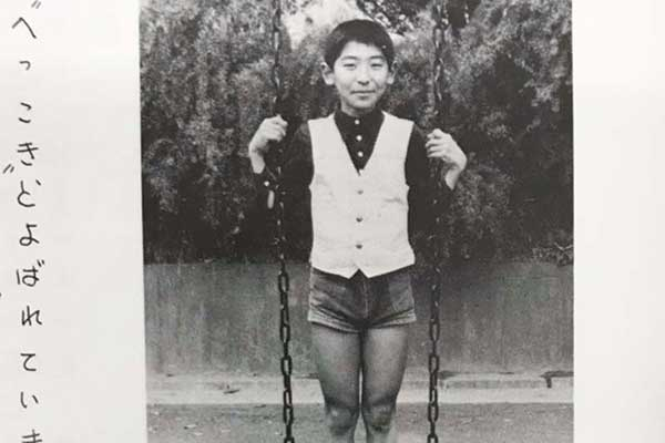 川崎殺傷事件「へっこき」と呼ばれた容疑者の孤絶人生