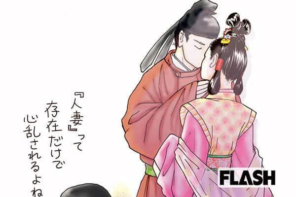 万葉集に学ぶ日本の性愛「人妻ブーム」のルーツは大宝律令