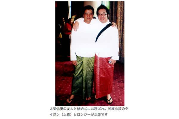川崎殺傷事件、殺された外務官僚の「ビルマの竪琴」
