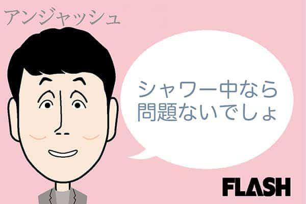 アンジャ児嶋「風呂で放尿」発言に辻希美も賛同して論争勃発