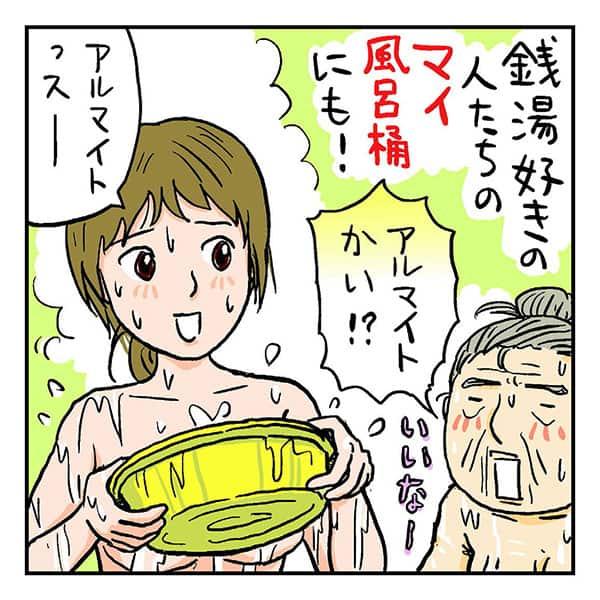 ふきん洗いに桶を購入「吉田戦車」台所ノスタルジー度がアップ