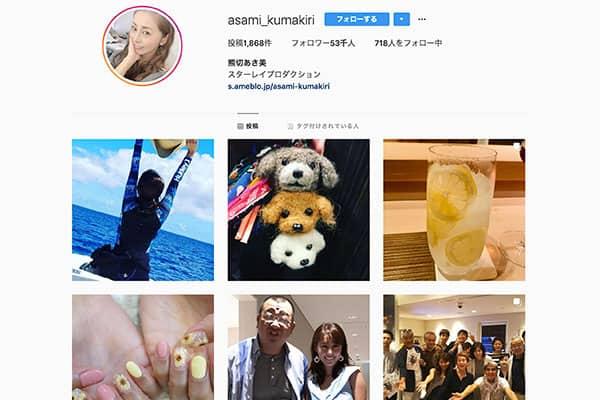 熊切あさ美「好感度を上げるため」SNS投稿写真を100円で買う