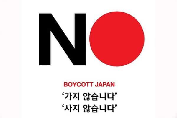 韓国で広がる日本製品不買運動「ユニクロ」は売上が17%減少