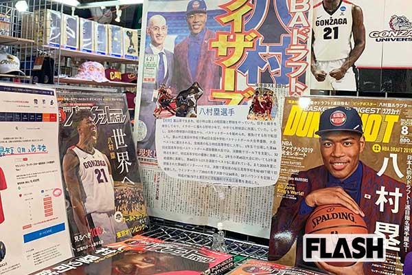 日本人初NBAドラフト1巡目「八村塁」に世界がフィーバー