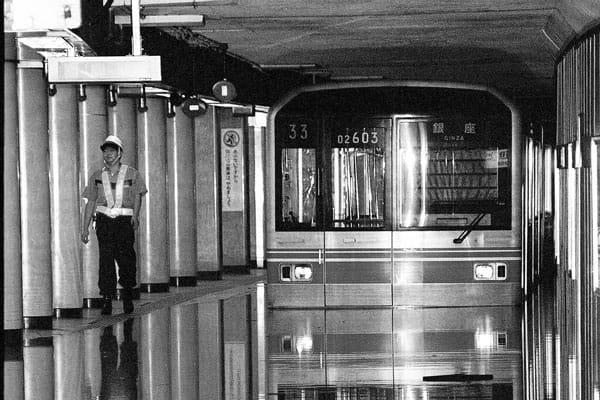 大水害で「すぐ沈む駅」「沈まない駅」東京編